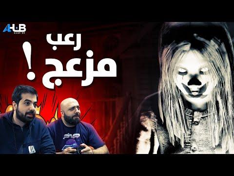 لعبة Pacify   طفي الليت وانحاش !!