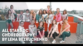 Get Up - Ciara Choreography by Елена Безрученко All Stars Dance Centre 2019