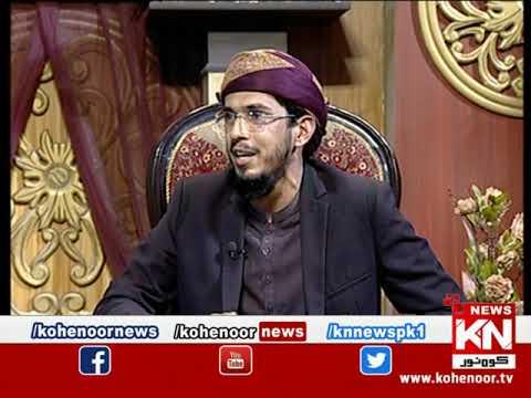 Raah-e-Falah 28 March 2021 | Kohenoor News Pakistan