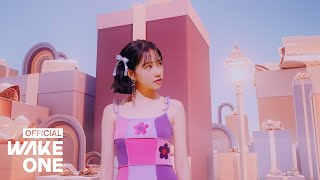조유리 (JO YURI) | 'GLASSY' MV