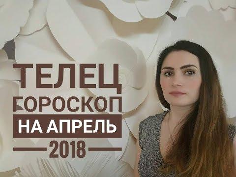 Гороскоп на 20 июня 2017 г козерог