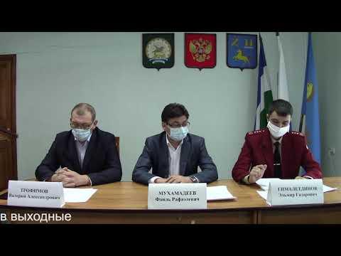 Брифинг по вопросам обеспечения нераспространения коронавирусной инфекции 03.04.2020