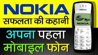 Nokia Success Story in Hindi | Fredrik Idestam Biography | Communications & IT Company | Smartphones