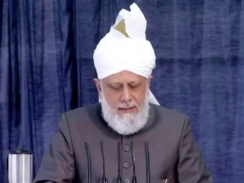 Reception at Baitul Muqeet Mosque - Auckland, New Zealand