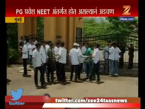 Mumbai | MBBS Student | Getting Difficult For Admission For Doctors