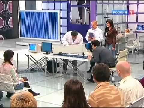 Программа коррекции зрения паучок