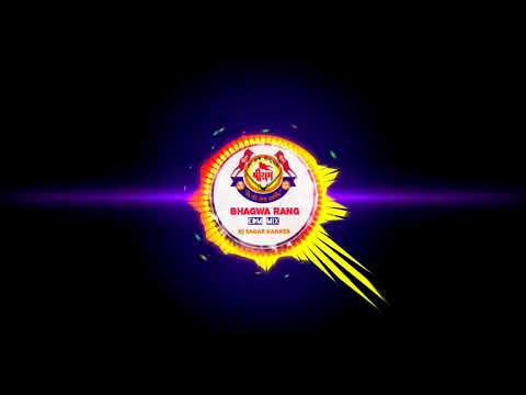 YE BHAGWA RANG (NASIK DHOL) DJ SAGAR KANKER 2018 - смотреть