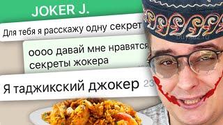 Мой мерч: https://sbrsk.com (последняя партия носков, больше не будет)  Лайфканал: https://www.youtube.com/channel/UCkBDRV5muAeWLUr29UL3jZw  Ролики благодаря вам: http://donatepay.ru/d/sibirsky или https://www.patreon.com/sibirsky  Почта для рекламы и предложений:  sibirsky@tag.show Стрим-канал: https://www.youtube.com/channel/UCmkSfoFxkAFUqrnR1NF6fGA Telegram: https://teleg.run/sebapub Instagram: https://www.instagram.com/s1birsky/ Vk: https://vk.com/s1b1rsky Memes (кидайте арты в альбом): https://vk.com/sibirskygroup Twitter: https://twitter.com/S1BIRSKY  Все события в ролике выдуманы и являются фантазией автора. Совпадения случайны.