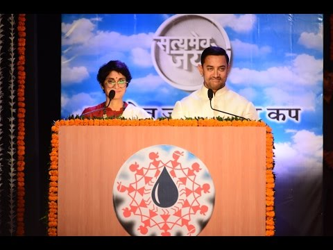 Vote of Thanks by Aamir Khan and Kiran Rao at the Satyamev Jayate Water Cup Awards Ceremony (Marathi)