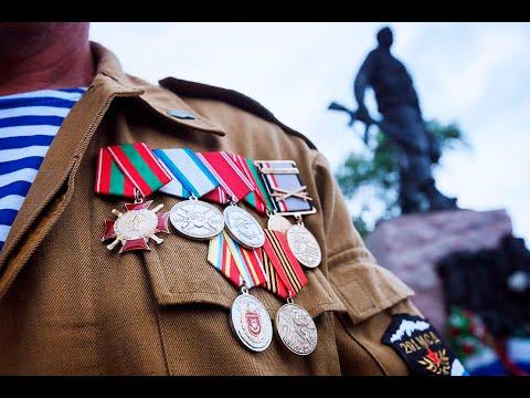 Какие есть федеральные льготы у ветеранов боевых действий