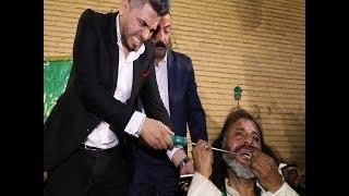 تحميل و استماع حلقة كاملة/اسرار وخفايا عالم الدراويش الصوفية في العراق ما لم تشاهدوا 18#علي_عذاب_من_الواقع MP3