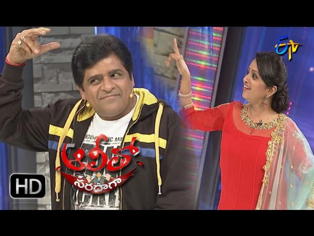 Ali Tho Saradaga – 13th February 2017 – Full Episode | ETV Telugu
