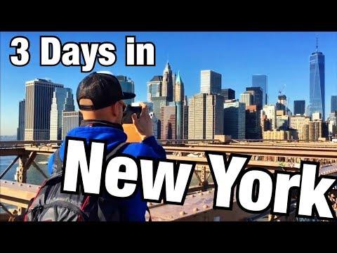 Что посмотреть в Нью-Йорке за 3 дня?!