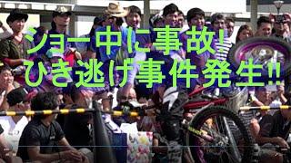 オフロードインパクトジャパン2016 バイクトライアル