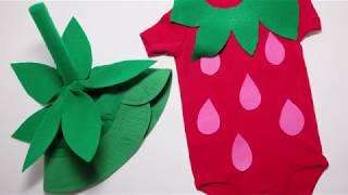 הכנת תחפושת תות