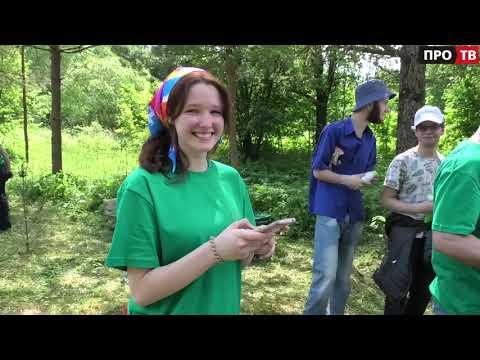 5 июня в Волхове прошел субботник в лесопарке им. П.Г. Антипова