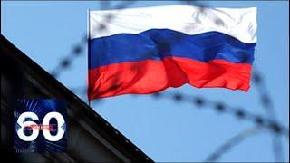 Жизнь под санкциями: готова ли Россия пойти на уступки Западу?