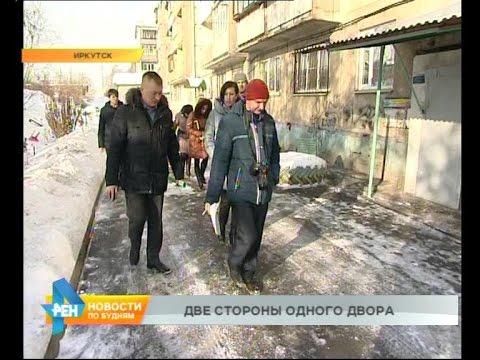 Уборка снега во дворах Иркутска: проблемы и решения