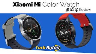 Xiaomi Mi Watch Color | Tamil Review | Tech Bytes