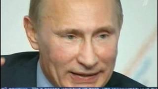 Белгород.Путин и водитель скорой.mpg