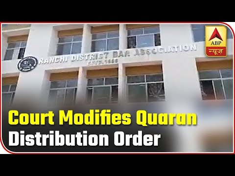 Court Modifies Order, Drops Quran Distribution Part | ABP News