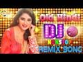Old Hindi Songs Dj Remix Nonstop Hits || Hindi Old Is Gold Nonstop Dj Song || Old Hindi Dj Song 2020