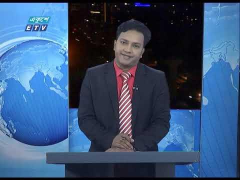 09 Pm News || রাত ০৯ টার সংবাদ || 31 March 2020 || ETV News