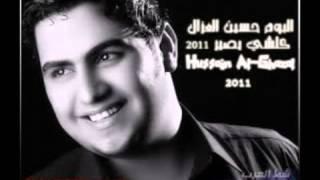 تحميل اغاني حسين غزال /كنت نايم MP3