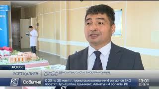 ҚР Президенті Ақтөбе облысына жұмыс сапары аясында медицина өкілдерімен кездесті