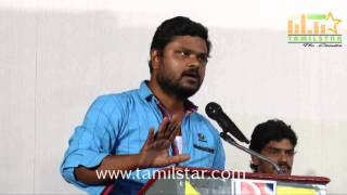 Kaipesi Kadhal Movie Audio and Trailer Launch Part 2