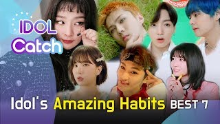 Idol's Amazing Habits BEST 7 - BTS EXO SHINee NCT REDVELVET (아이돌의 신기한 습관 방탄소년단 뷔 엑소 세훈 태민 슬기 모모 마크)
