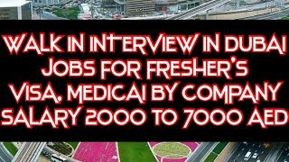 Free Jobs In Dubai UAE   Fresher Jobs For September  2019   Unique Jobs International