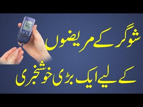 Diabetische Retinopathie, Blindheit