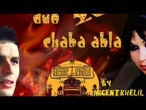 CHEB ABLA TÉLÉCHARGER 2011 DUO SALIM