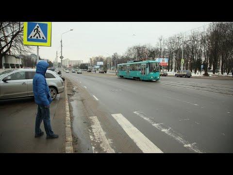 Как сохранить жизнь когда переходишь дорогу