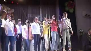 Песня Старшеклассников, 1 сентября 2016-2017