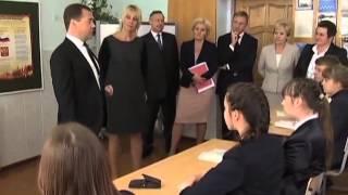 прикол: Дмитрий Медведев на уроке в 11 классе