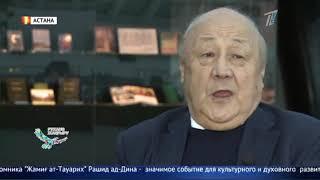 Рухани жаңғыру: уникальные книги о тюркской истории переведены на казахский язык