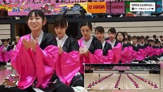 2019スポフェス 大原学園 九州 熊本校 パフォーマンス ロゼオ熊本
