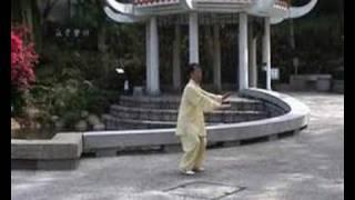 Learn Tai Chi
