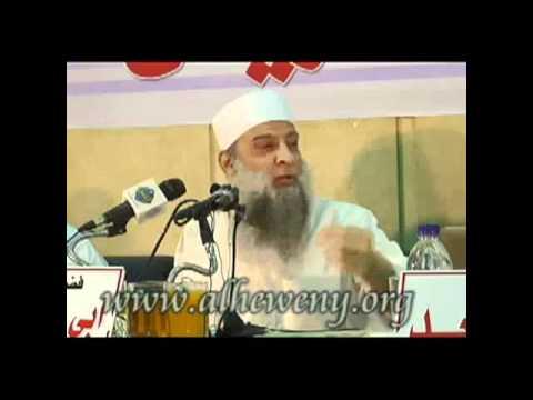 محاضرة الشيخ الحويني في بور سعيد ٢٧-٦- ٢٠٠١