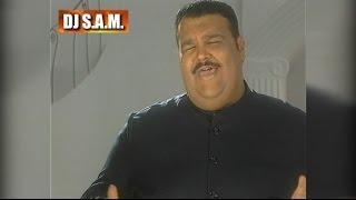 تحميل اغاني Nabil Shuail - Einak 3ala Mein - Master I نبيل شعيل - عينك على مين - ماستر MP3