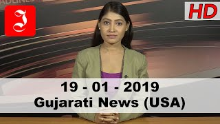 News Gujarati USA 19th Jan 2019