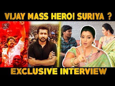 Gayatri Jayaraman Exclusive Interview | Sun Tv | Azhagu Serial