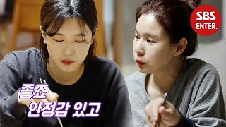 SUB Same Bed, Different Dreams S2 EP130