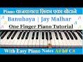 Banubaya || Jay Malhar || Easy Piano Songs Notes || Best Piano Tutorials