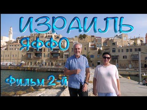 Hol kezelik pikkelysömör Abháziában