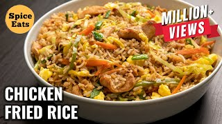 QUICK CHICKEN FRIED RICE | CHICKEN FRIED RICE BY SPICE EATS