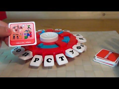 Настольные игры - Слово за словом