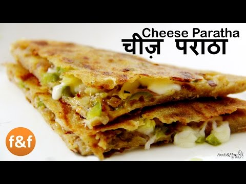 Cheese Paratha | चीज़ परांठा रेसिपी | Indian veg Breakfast recipes | Kids Lunch box snacks ideas